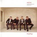 CD-EP: HipPop (Wojna und die komplette Bandbreite)